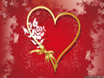 Charity or Love?  Happy Valentines Day!