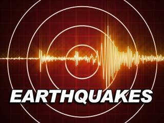 Earthquakes in Oklahoma 2014