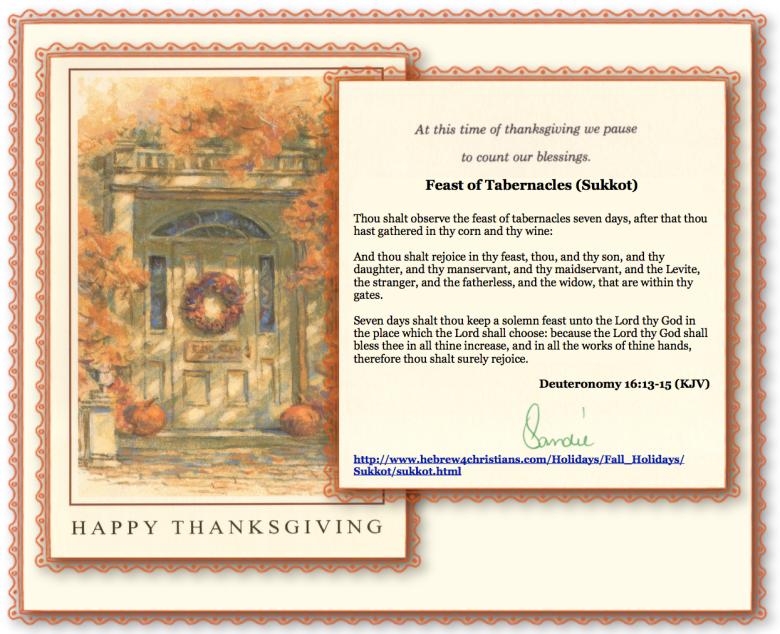 Thanksgiving Card version2 2015